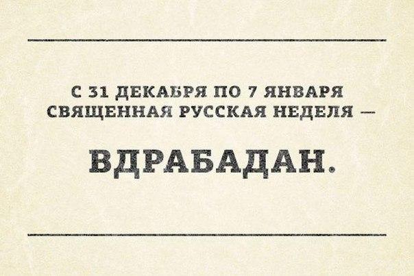Боевики за сутки 3 раза обстреляли позиции украинских воинов вблизи Мариуполя - Цензор.НЕТ 6235