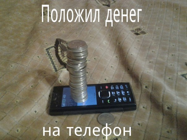 картинки на телефон приколы: