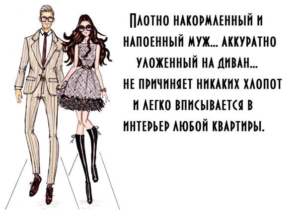 знакомства для женатых в украине