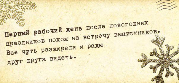 открытка рабочий день: