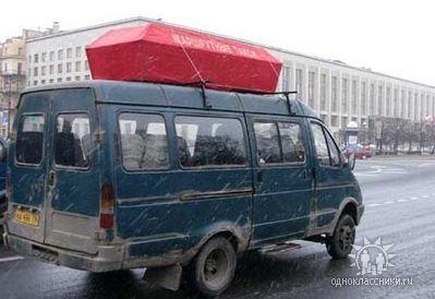 Разработку нового автомобиля для Путина оценили более чем в 175 миллионов долларов - Цензор.НЕТ 4287