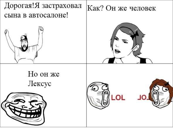 Украинские анекдоты про школу по украински