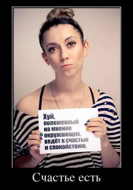 Фото приколы девушки: