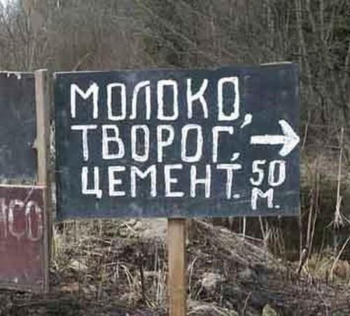 Самые ржачные надписи