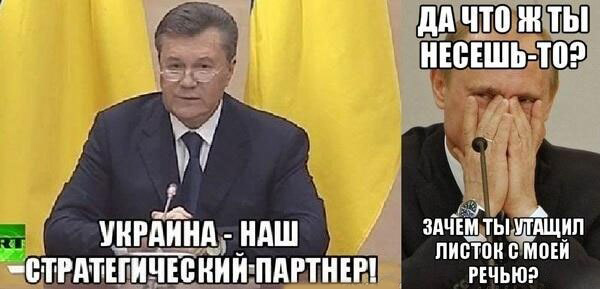 Минюст РФ получил запрос Украины на видеодопрос Януковича - Цензор.НЕТ 84