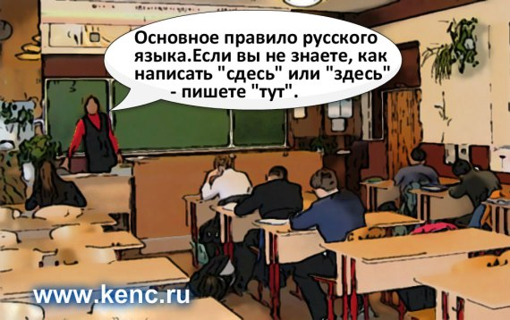 Смешные картинки про учебу - eef
