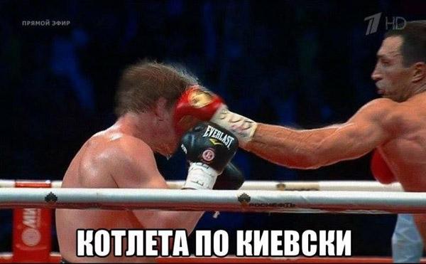 Бой Кличко - Фьюри вновь перенесен из-за проблем со здоровьем у британца, - ВВС - Цензор.НЕТ 4614