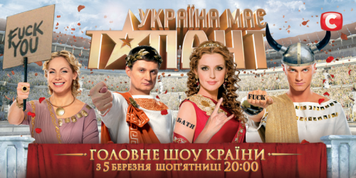 украина мае талант приколы онлайн: