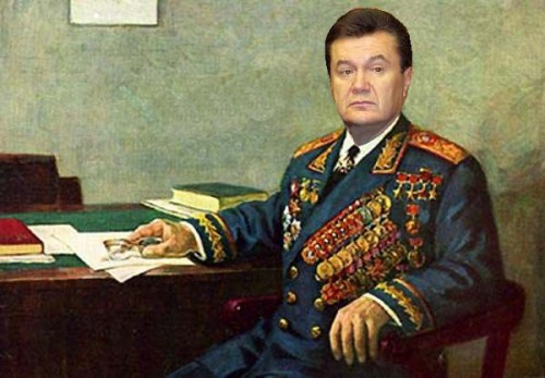 Янукович готовится к войне: утвердил новое военно-административное деление Украины - Цензор.НЕТ 5738