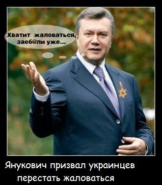 """Янукович рассказал, когда будет возможность поднимать пенсии """"намного больше, чем сейчас"""" - Цензор.НЕТ 1523"""