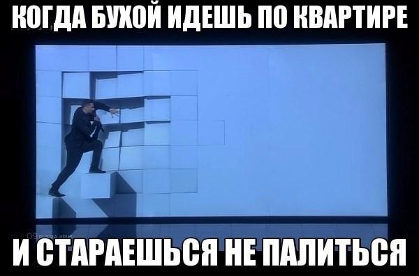Смешные мемы про Евровидение 2016