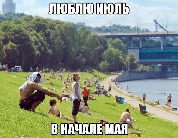 Погода в кушнаренковском районе башкирии