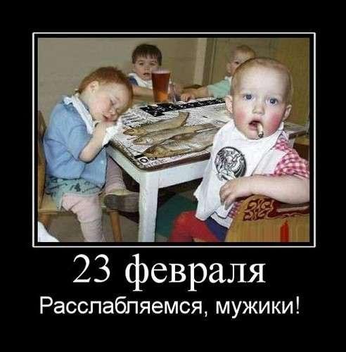 image Гей знакомства объявления омск октябрьский округ