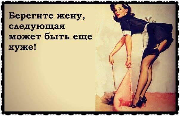 фотографии жен: