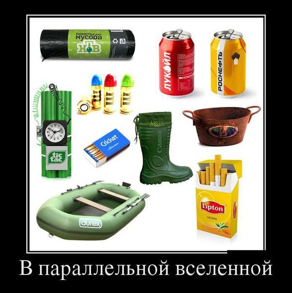 http://s0.tchkcdn.com/fun/g2/s/1/5/1/7/23517/606520179.jpeg
