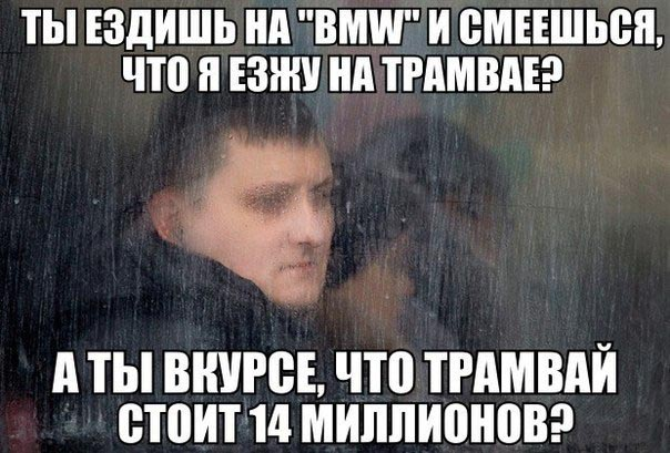 "Прикол ""Кто круче"""