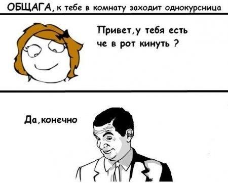 WebTelek Интернет телевидение  Интернет радио  Russian