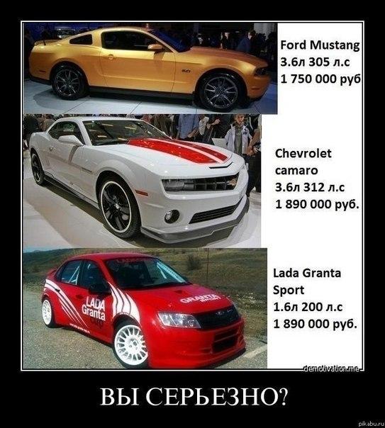 приколы про машины