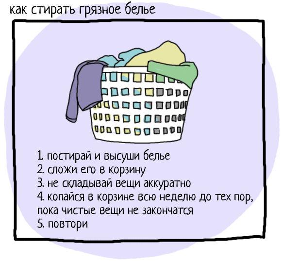 Советы по дому