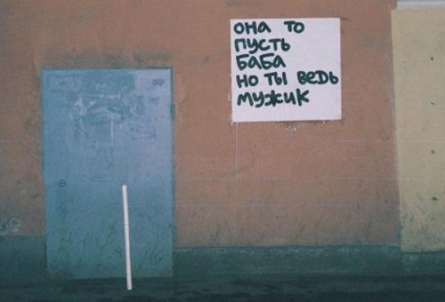 приколы на улице: