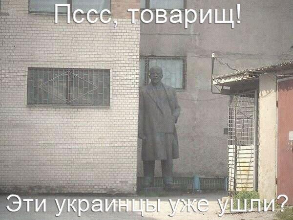 В Кривом Роге снесли 3 памятника коммунистическим деятелям - Цензор.НЕТ 105