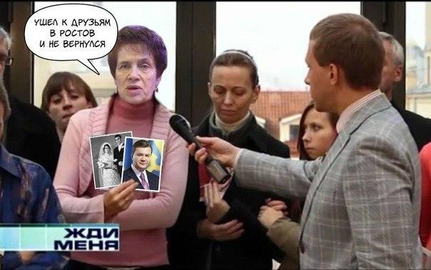 """""""Здесь Янукович не живет. Если бы знали где его дом, то сожгли бы. Он в Сочи живет или в Подмосковье"""", - в Ростове не нашли беглого экс-президента - Цензор.НЕТ 7067"""