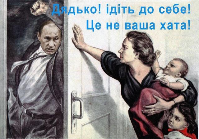 Керри призвал Россию к деоккупации Грузии - Цензор.НЕТ 4873