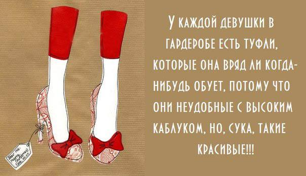 афоризм для проституток