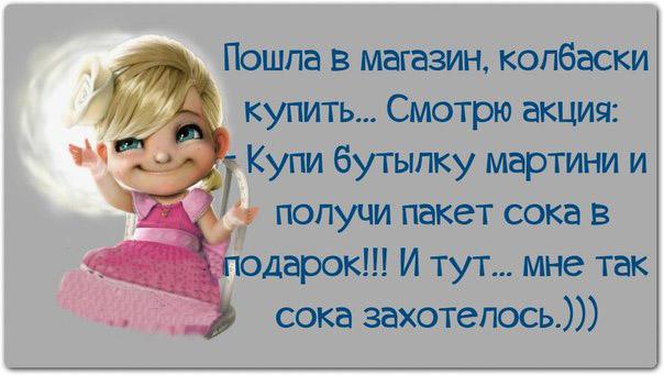 Прикольные картинки со смыслом ...: fun.tochka.net/pictures/68603-prikolnye-kartinki-so-smyslom