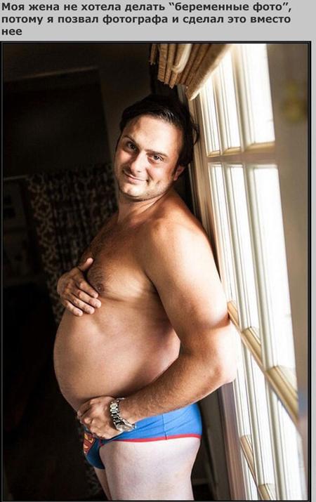 Сногшибательная фотосессия беременности