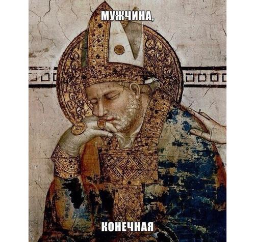 Прикольные мемы с давних времен
