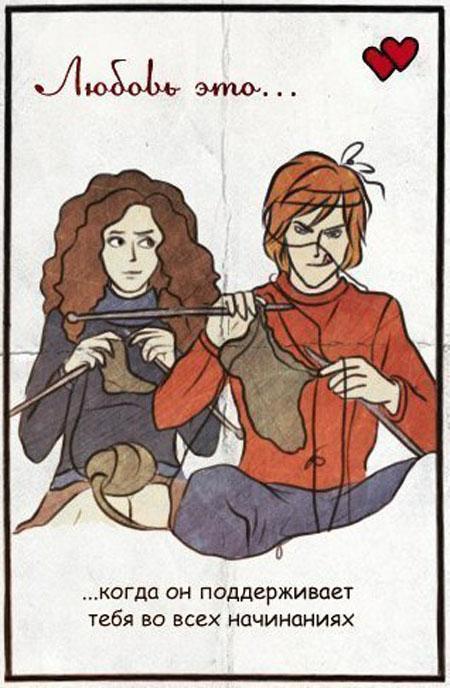 Гарри Поттер и древняя магия Поттеров  фанфик по фэндому