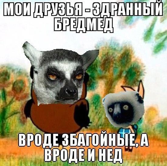 """Прикольная подборка """"Узбагойся"""""""