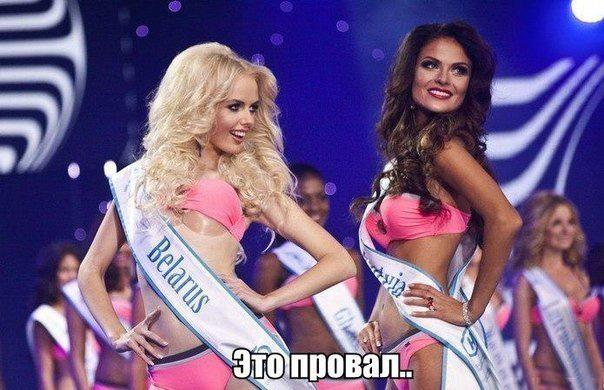 конкурсы приколы: