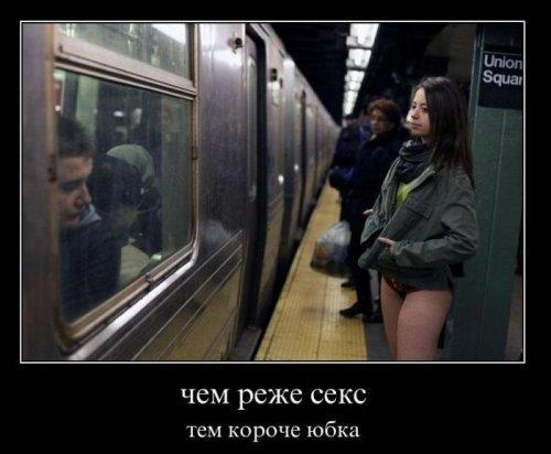 эротические фото: