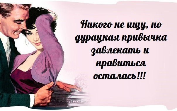 s-vozrastom-vlagalishe-stanovitsya-rihlim