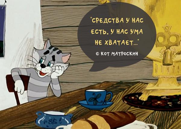 видео приколы мультфильмы: