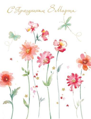 видео прикол цветы