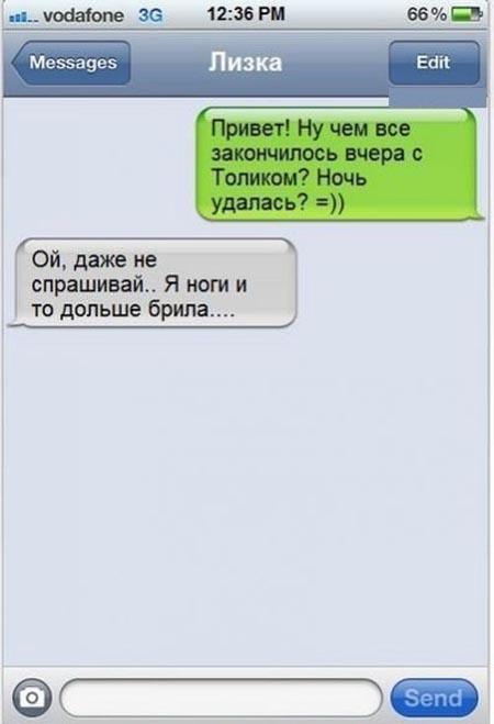 знакомства по смс в анапе на