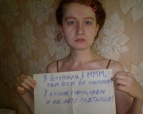 devushka-ishet-rabotu-gotova-k-intimnim-otnosheniyam