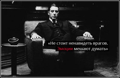 Картинки с надписями чеченские