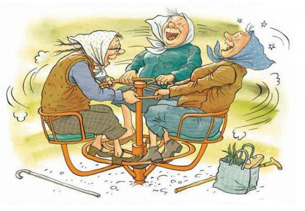 секс бабушек и дедушек: