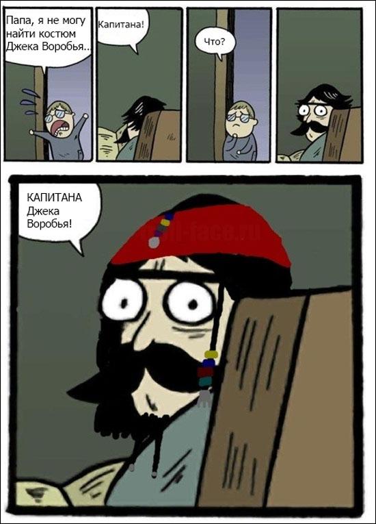 Свежие смешные пошлые анекдоты Матерные анекдоты на ONRU