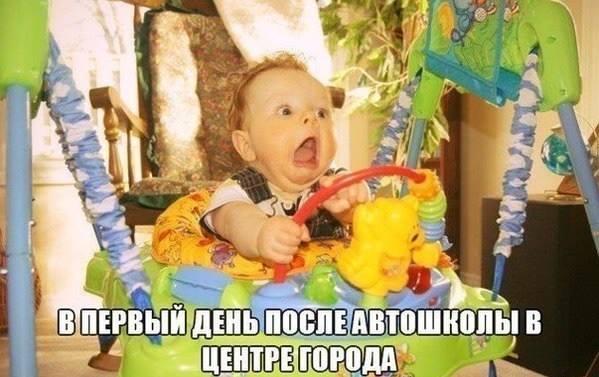 инструктор прикол:
