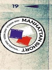 Манхеттенський фестиваль короткометражного кіно - 2012