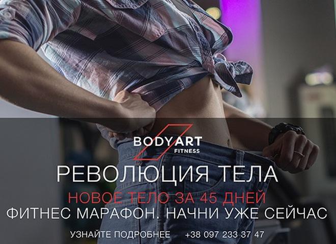 отзывы о массаже в арт фитнес говорили Матрёнушка Московская