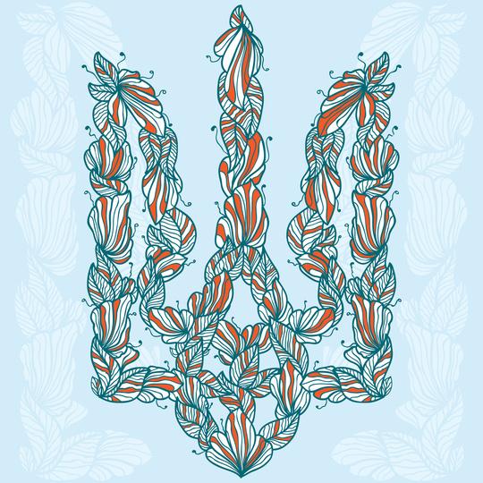 Малюнки на День соборності