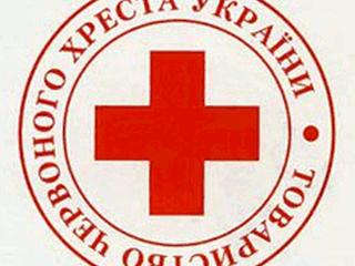 День заснування Товариства Червоного Хреста на Україні