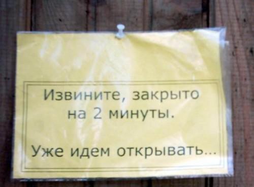 Не вырубишь топором