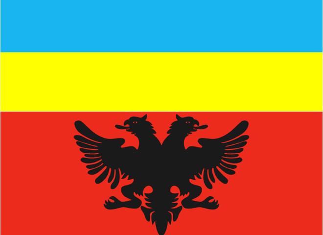 Віза Албанія-Україна: країни мають намір домовитися про взаємне скасування віз
